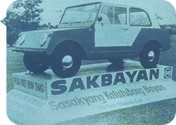 The Sakbayan was manufactured